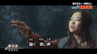 美人歌謡 オルリコ 砂の女