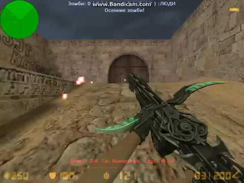 видео: Сливаю сборку зомби сервера#10 (Мою)