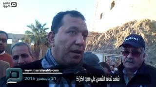 مصر العربية | شاهد تعامد الشمس على معبد الكرنك