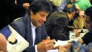 IMRAN KHAN - Lab Pe Aati Hai  Dua - A TRIBUTE TO A  LEADER PTI by.Abdul Manan Channa.mpg