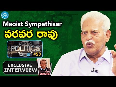 Maoist Sympathiser Varavara Rao Exclusive Interview | Talking Politics With iDream #53