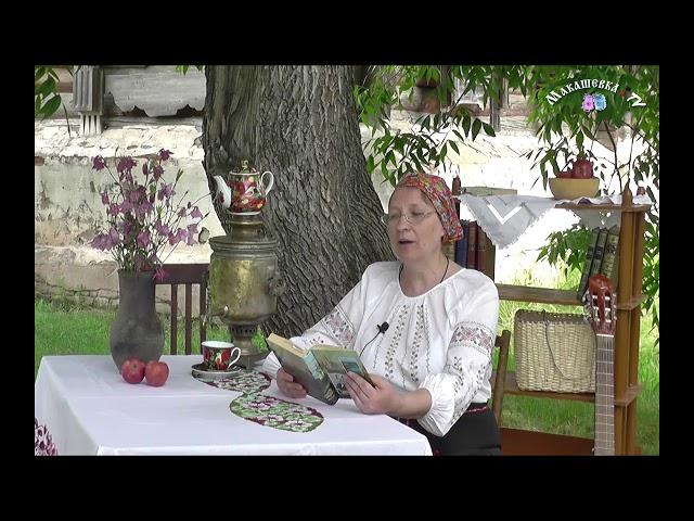 Скрябина Елена читает произведение «В стороне далекой от родного края» (Бунин Иван Алексеевич)