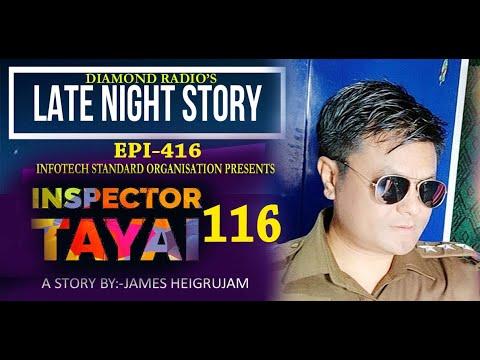 Download INSPECTOR TAYAI 116     5th  MARCH 2021    DIAMOND RADIO LIVE STREAMING