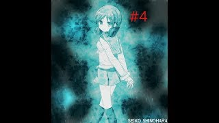 Corpse party: blood covered... repeated fear #4 - Сейко, нет!!