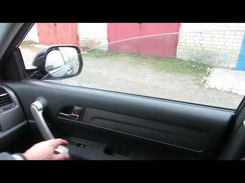 Хонда. Стекло двери полностью не закрывается. Стеклоподъёмник некорректно работает