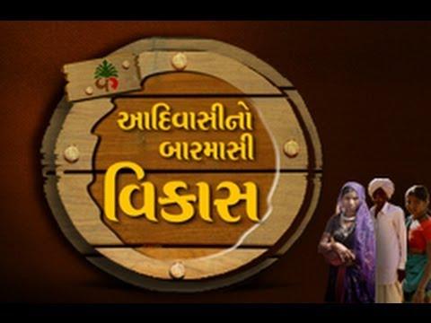 Nonstop Development of Tribals in Gujarat