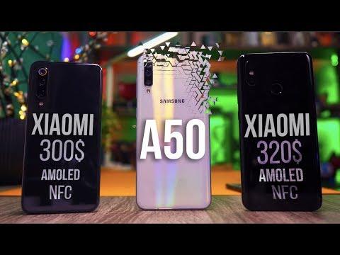 XIAOMI, ЩЕЛКНИ! Samsung A50 на фоне конкурентов! Galaxy A50 Vs Xiaomi Mi 8 Vs Mi 9 Se
