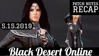 Black Desert Online [BDO] PNR Moons, Stars, and Coins
