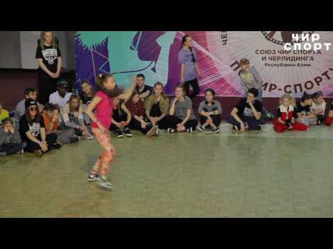 Чир спорт 2017 - Hip-Hop Battles, Beginners