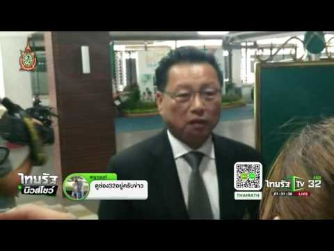 รองผู้ว่าฯ กทม. ยันไร้หนังสือจาก สตง. | 01-07-59 | ไทยรัฐนิวส์โชว์ | ThairathTV