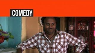 Eritrea - Merhawi Meles - Getski Wey Hadarki / ገጽኪ ወይ ሓዳርኪ  - New Eritrean Comedy 2015