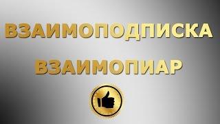 видео психологии онлайн