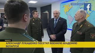 Александр Лукашенко об IT-роте: Нужно делать всё, чтобы не погибла эта идея