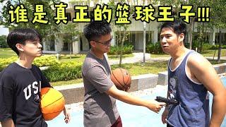 黑暗篮球王子 DARK BASKETBALL PRINCE