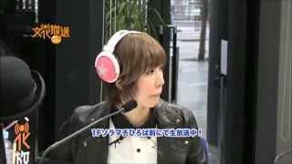 2013年4月6日 ⑨ パーソナリティ/大島麻衣 Ustream版.