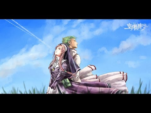 Let's Stream Legend of Heroes Trails in the Sky the 3rd:  Stream Finale