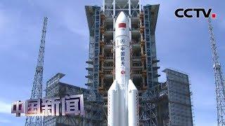 [中国新闻] 年终观察:2019中国科技高光时刻 | CCTV中文国际