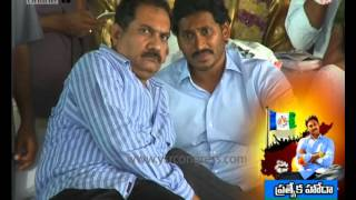 Day 3 : NRI Nagireddy speech at YS Jagan