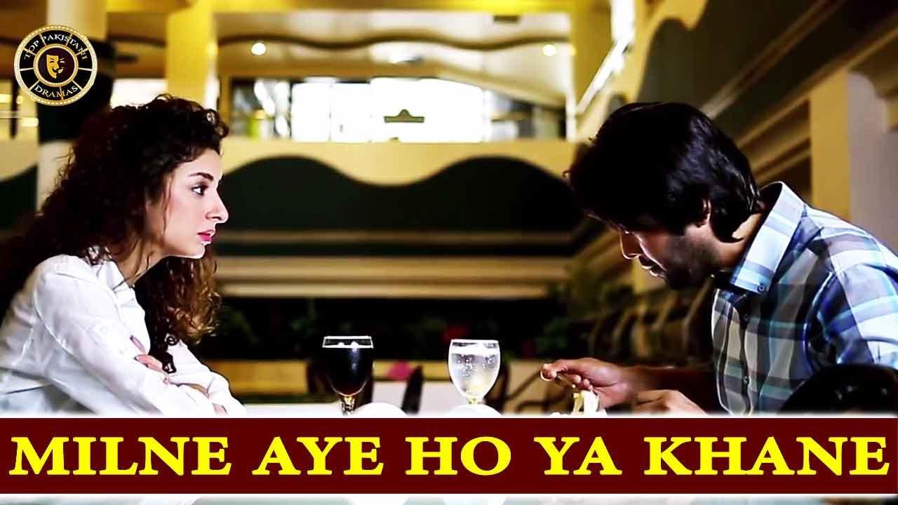 Mujhse Milne Aye Ho Ya Khane? - Best Scene