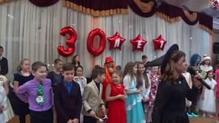 Мурманск, школа 49. Елка у четвероклассников 20 декабря 2017.