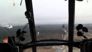..вертолетчики готовятся к параду - вид из кабины..(звено вертолетов Ми-8 готовится к параду Победы 9 мая..на видео - тренировочный полет звена.., 2012-04-18T17:08:55.000Z)