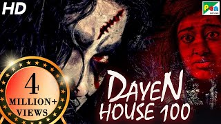 Daayan Returns | New Released Horror Hindi Dubbed Movie | Mico Nagaraj, Raghav Nagraj, Tejashvini