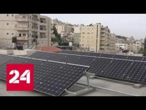 Да будет свет: русской школе в Палестине подарили электростанцию - Россия 24