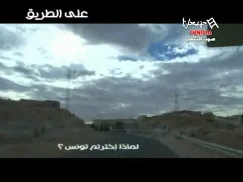 Aala Tarik Emission Du Samedi 03/11/2012