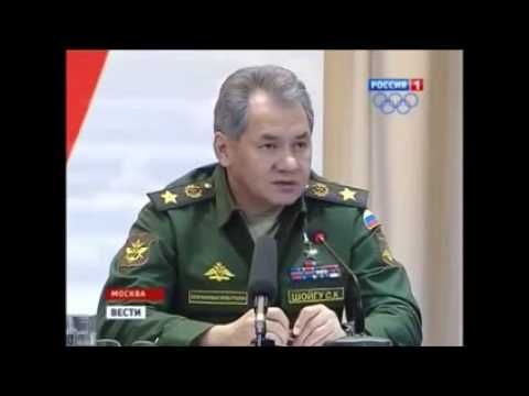 Sergei Shoigu said the West! At the expense of the rockets