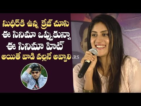 Dhanya Balakrishna Superb Speech @ Software Sudheer Press Meet | Manastars