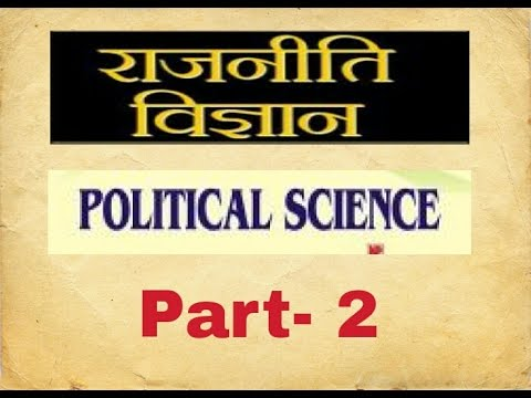 scope of political science notes