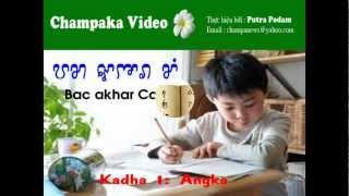 Tự học tiếng Chăm : Bài 1