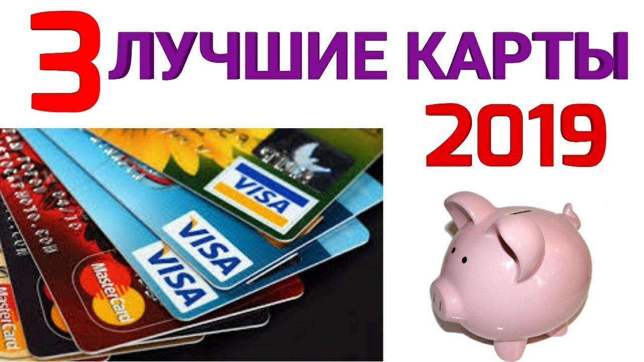 Рефинансирование кредитных карт в альфа банке отзывы