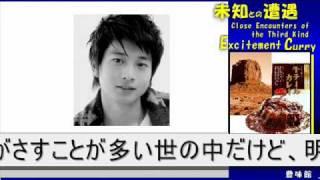 人気急増中NHK朝ドラ「ゲゲゲの女房」 演じる松下奈緒、向井理の一生...