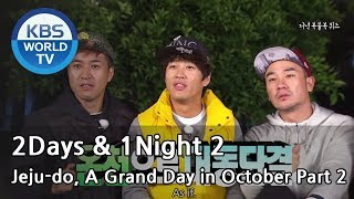 2 Days and 1 Night - Jeju-do, A Grand Day in October Part.2 (2013.11.17)