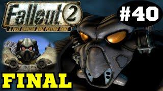 Fallout 2 - Разгром Анклава 40 Финал