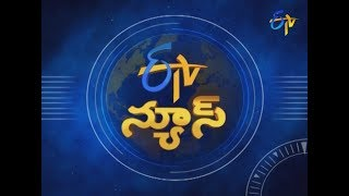 7 AM | ETV Telugu News | 13th June 2019