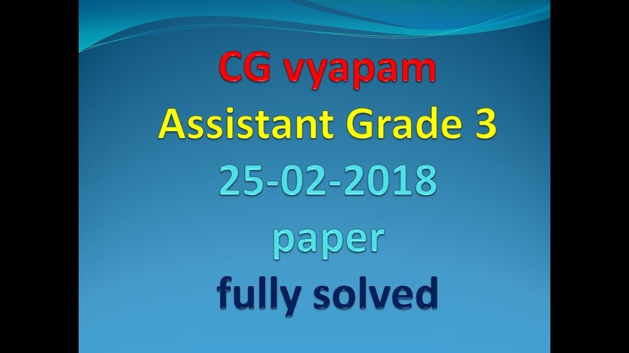 CGvyapam Assistant grade 3 fully solved - YouTube
