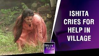 Ishita Cries For Help As Raman, Pihu & Simmi Get Stuck In Cave | Ye Hai Mohabbatein