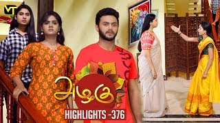 Azhagu - Tamil Serial | அழகு | Episode 376 | Highlights | Sun TV Serials | Revathy | Vision Time