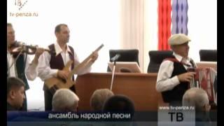 (19.09.2011) День работников лесного хозяйства ( Пенза )