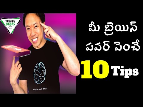 10 Ways to