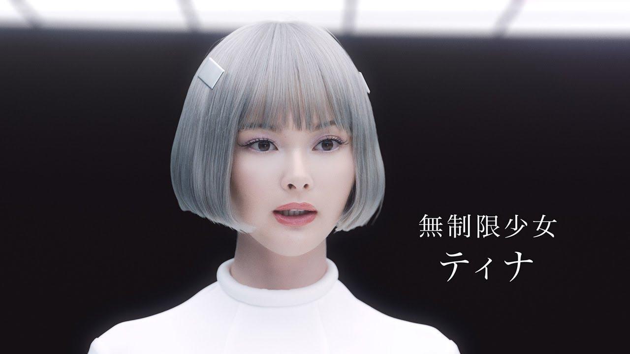 Softbank cm 女優