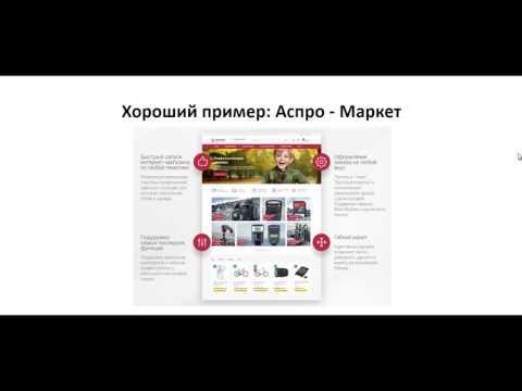 Разработка решений для маркетплейсов «1С-Битрикс»