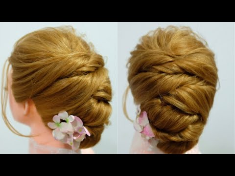 Romantic Wedding Hairstyle Tutorial
