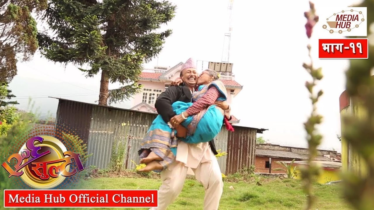 Ulto Sulto Episode-11, may -9-2018, By Media Hub Official Channel