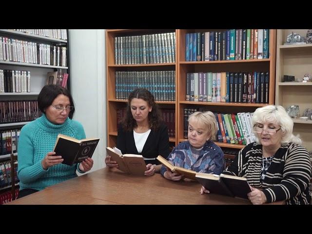 Изображение предпросмотра прочтения – «Библиотекари филиала-библиотеки №4» читает произведение «Обломов» И.А.Гончарова