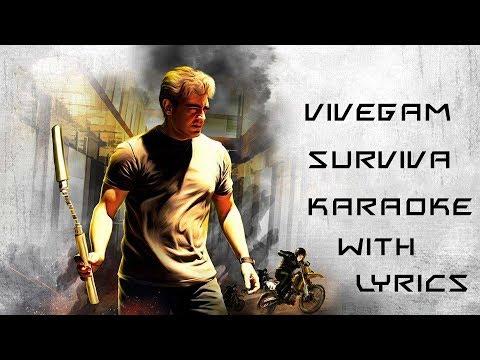 Vivegam Surviva Karaoke With Lyrics
