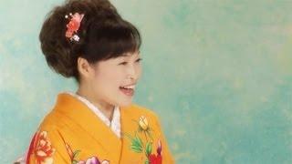 秋山涼子 - チャンチキ恋唄