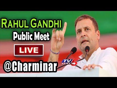 Rajiv Sadbhavana Yatra LIVE At Charminar | Rahul Gandhi | Telangana Elections 2018 | TV5